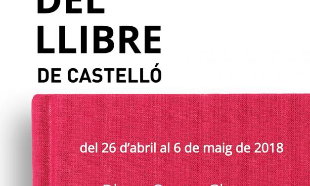La 34ª edició de la Fira del Llibre de Castelló estarà oberta del 26 d'abril al 6 de maig